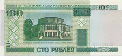 Bělorusko, 100 Rubl 2000, P.26a