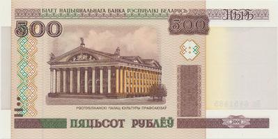 Bělorusko, 500 Rubl 2000, P.27a