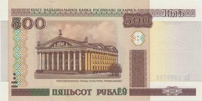 Bělorusko, 500 Rubl 2000, P.27b