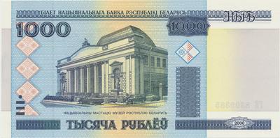 Bělorusko, 1000 Rubl 2000, P.28a