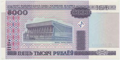 Bělorusko, 5000 Rubl 2000, P.29b