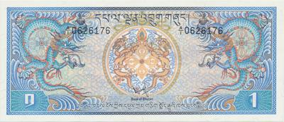 Bhútán, 1 Ngultrum (1981), P.5