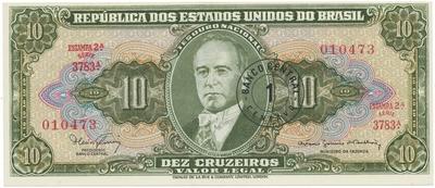 Brazílie, 1 Centavo (1966~1967), P.183b