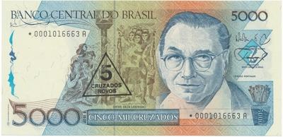 Brazílie, 5 Cruzados Novos (1989), náhradní série s hvězdičkou, P.217a
