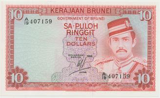 Brunej, 10 Ringgit 1986, P.8b