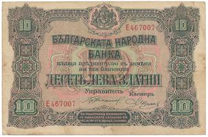 Bulharsko, 10 Leva Zlatni (1917), P.22a