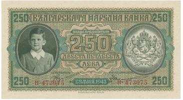 Bulharsko, 250 Leva 1943, P.65