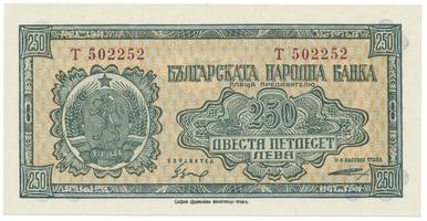 Bulharsko, 250 Leva 1948, P.76