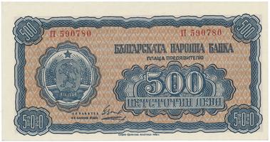Bulharsko, 500 Leva 1948, P.77