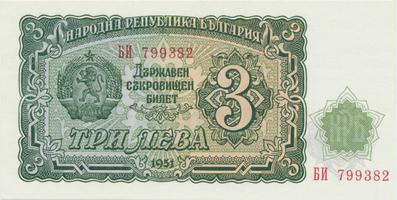 Bulharsko, 3 Leva 1951, P.81
