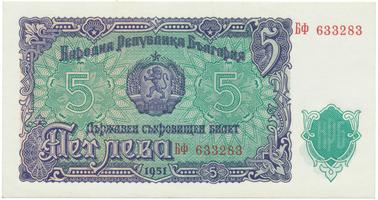 Bulharsko, 5 Leva 1951, P.82