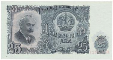 Bosna a Hercegovina, 5000, 10000 Dinara 1993, P.16-17, 2 ks