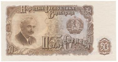 Bulharsko, 50 Leva 1951, P.85