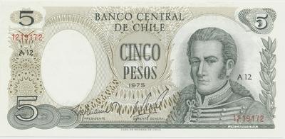 Chile, 5 Pesos 1975, P.149a