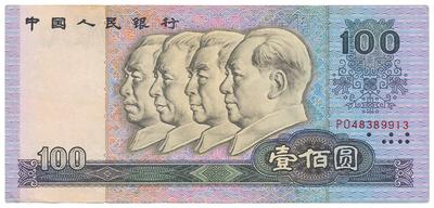 Čína, 100 Yüan 1990, P.889b