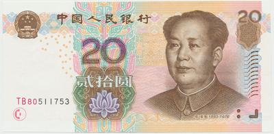 Čína, 20 Yüan 2005, P.905