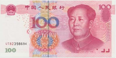 Čína, 100 Yüan 2005, P.907