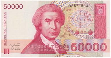 Chorvatsko, 50.000 Dinar 1993, P.26a