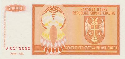 Chorvatsko, 500 Miliona Dinara 1993, P.R16