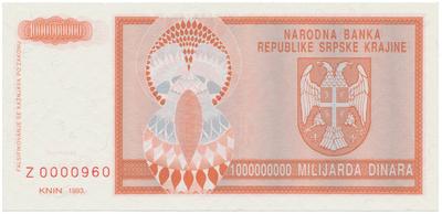 Chorvatsko, 1 Miliarda Dinara 1993, náhradní série Z, P.R17