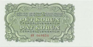 Československo, 5 Koruna 1953, tisk Moskva, série AV, Hej.100a1, BHK.88a