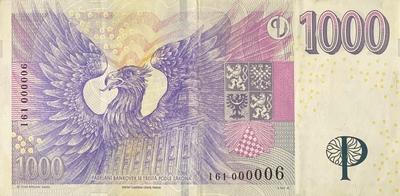 Česká republika, 1000 Koruna 2008, mimořádné číslo I 61  000006, Hej.CZ28aI