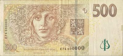 Česká republika, 500 Koruna 2009, výjimečné číslo E 74  600000, Hej.CZ29aE