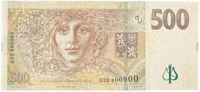 Česká republika, 500 Koruna 2009, výjimečné číslo G 32  000900, Hej.CZ29aG