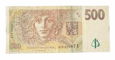 Česká republika, 500 Koruna 2009, pěkné nízké číslo G 79  000071, Hej.CZ29aG