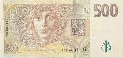 Česká republika, 500 Koruna 2009, vzácná série R 48, Hej.CZ29aR