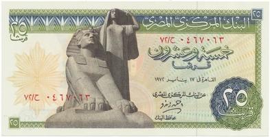 Egypt, 10 Pounds 1958, P.32