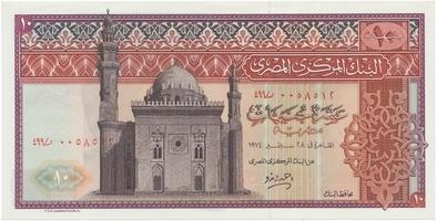 Egypt, 10 Pounds 1974, P.46