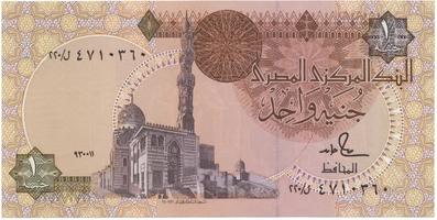 Egypt, 1 Pound 1986~1992, podpis č. 18, P.50d