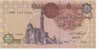 Egypt, 1 Pound 2001~2003, podpis č. 20, P.50f