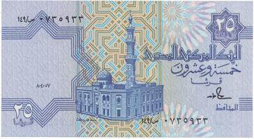 Egypt, 25 Piastres 1985~1989, podpis č. 18, P.57a