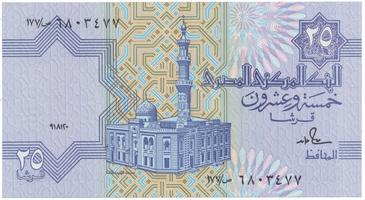Egypt, 25 Piastres 1990~1999, podpis č. 18, P.57b