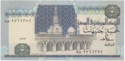 Egypt, 5 Pounds 1989~2001, podpis č. 18, P.59