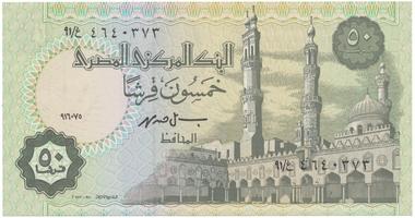 Egypt, 50 Piastres 1994~2000, podpis č. 19, P.62