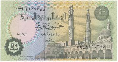 Egypt, 50 Piastres 2004~2006, podpis č. 22, P.62