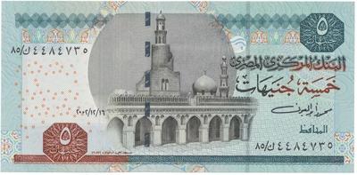 Egypt, 5 Pounds 2001~2002, podpis č. 20, P.63a