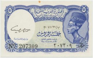 Egypt, 5 Piastres (1961-), P.180c