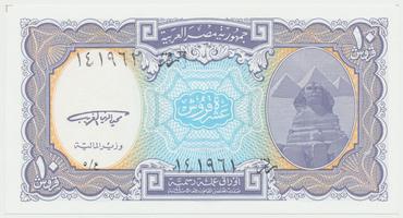 Egypt, 10 Piastres (1998~1999), P.189a
