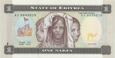 Eritrea, 1 Nakfa 1997, P.1