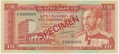Eritrea, 50 Nakfa 2004, P.7