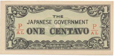 Filipíny - japonská okupace, 1 Centavo (1942), P.102b
