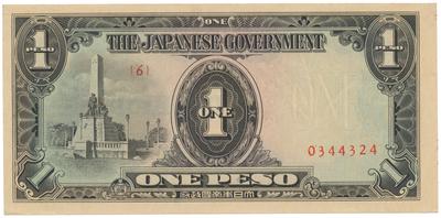 Filipíny - japonská okupace, 1 Peso (1943), P.109a