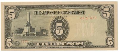 Filipíny - japonská okupace, 5 Pesos (1943), P.110a