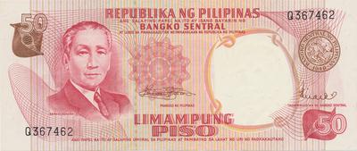 Filipíny, 50 Piso (1969), P.146b
