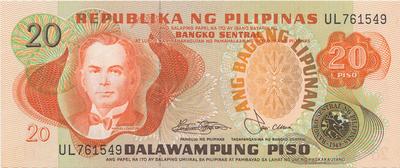 Filipíny, 20 Piso (1978), P.162b