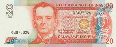 Filipíny, 20 Piso 2005, P.182i